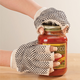 Jar Opening Gloves