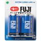 Fuji D Batteries 2-Pack