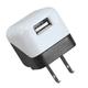 Single USB Wall Adapter
