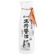 Kishibori Shoyu (Pure Artisan Soy Sauce)