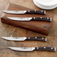 Wüsthof® Ikon Blackwood Steak Knives, Set of 4