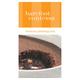 Ina Garten's Barefoot Contessa Brownie Pudding Mix, 20 oz.