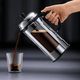 Bodum® Double-Walled Chambord French Press, 32 oz.