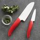 Kyocera® 2 Piece Asian Ceramic Knife Set, Red