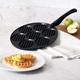 Nordic Ware® Silver Dollar Waffle Pan