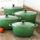 Le Creuset® Fennel Round French Ovens