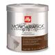 illy MonoArabica Espresso Capsules, Brazilian
