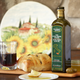Academia Barilla 100% Italian Unfiltered Extra Virgin Olive Oil