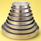 Magic Line Round Cake Pans, 8