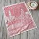 Italian Buon Natale Kitchen Towel, 31
