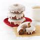 Stonewall Kitchen Gingerbread Doughnut Mix
