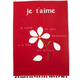 Je T'aime Kitchen Towel