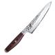 Miyabi Artisan SG2 Collection Prep Knife, 5.5