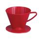 Coffee Filter Cone  #2