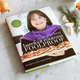 Autographed Barefoot Contessa Foolproof