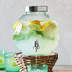 Lemon Beverage Jar, 1.3 gallon