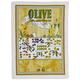 Vintage Olive D'Italia Kitchen Towel, 28