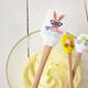 Sur La Table Easter Bunny Spatula