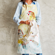 Jacques Pépin Collection Watercolor Chickens Linen Apron