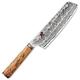 Miyabi Birchwood Nakiri Knife, 7
