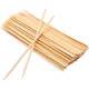 Sur La Table Bamboo Skewers, Set of 100