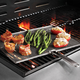 Sur La Table Mesh BBQ Screen, 10