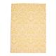 Yellow Damask Jacquard Kitchen Towel, 28