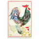 Rooster Linen Kitchen Towel