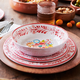 Marisol Melamine Pasta Bowls, Set of 4
