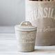 Provence Spice Jar