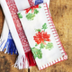 Geranium Napkins, Set of 4