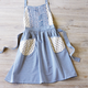 Stripe Fleur De Lys Vintage-Inspired Apron