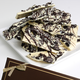 Oreo® Cookie White Belgian Chocolate Bark