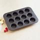 Sur La Table® Premium Tri-Glide Nonstick Muffin Pan, 12 Cavity