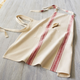 Red Stripe Maison Apron