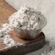 King Arthur Flour® 9-Grain Bread Flour
