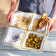 Floreale Four-Section Melamine Tray