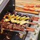 Sur La Table® Kebab Rack