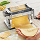 Atlas® Marcato Pasta Machine, 150mm