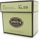 Steven Smith Teamaker Fez Full-Leaf Green Tea, 15 bags