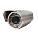 Foscam FI9805E Power Over Ethernet IP Camera with 30m Night Vision
