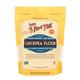 Garbanzo Bean Flour (Chickpea Flour)