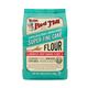 Super-Fine Unbleached Cake Flour