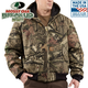 Quilted-Flannel Lined Camo Active Jac