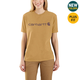 WK195 Workwear Logo Short Sleeve T-Shirt