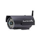 Pool Cover Pool WatchDog Swimming Pool Safety Cam | 17001-1-9