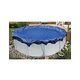 Arctic Armor Winter Cover | 12' Round for Above Ground Pool | 15-Year Warranty | WC900-4