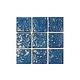 National Pool Tile Tidal 2x2 Series | Arctic | TID-ARCTIC