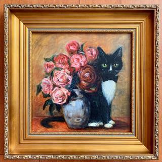 Tuxedo Cat with Renoir