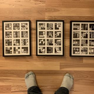 Finally framed these composition studies from a graphic design class I took back in college!